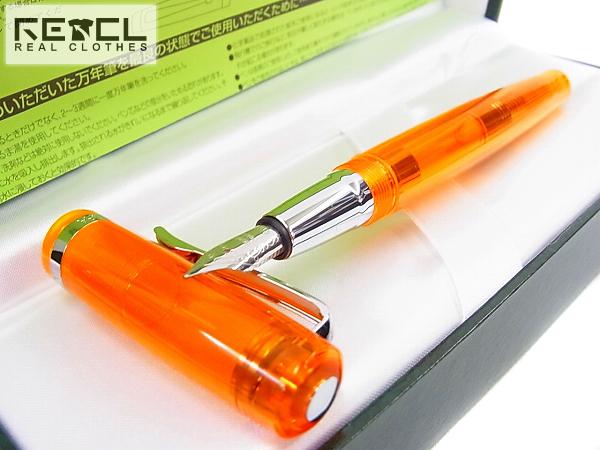 実際に弊社で買取させて頂いたMONTEVERDE/モンテベルデ 万年筆 アーティスタ クリスタル 橙