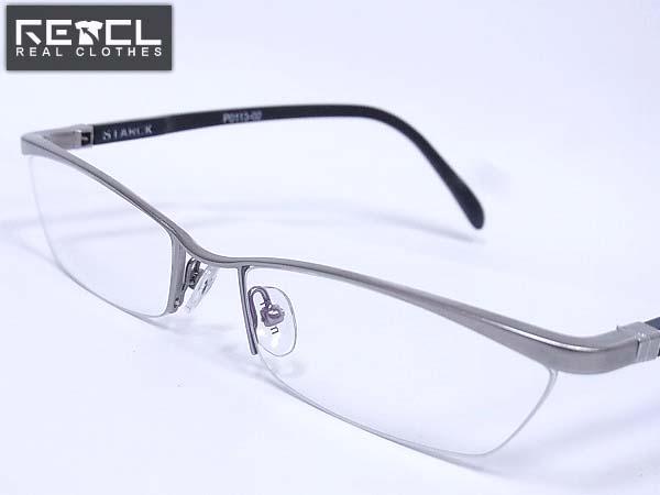 スタルクアイズ フォックス型眼鏡フレーム GACKT着用/P0113-02