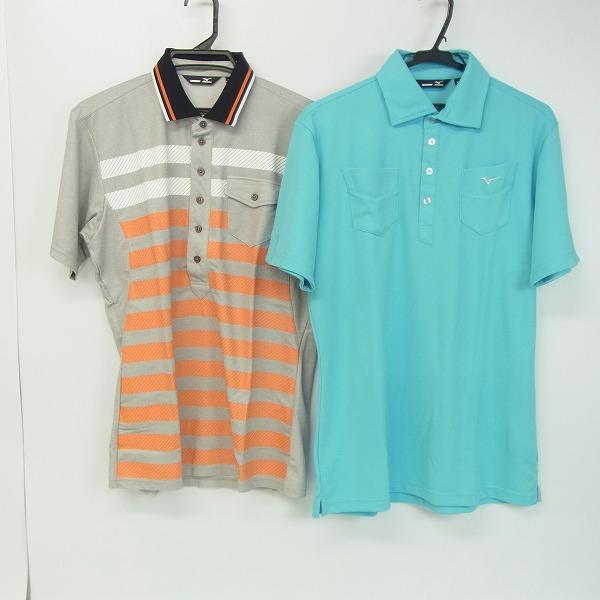 MIZUNO/ミズノ ゴルフウェア 半袖ポロシャツ  ボーダー柄 グレイ L/無地 サックス XL 2点セット