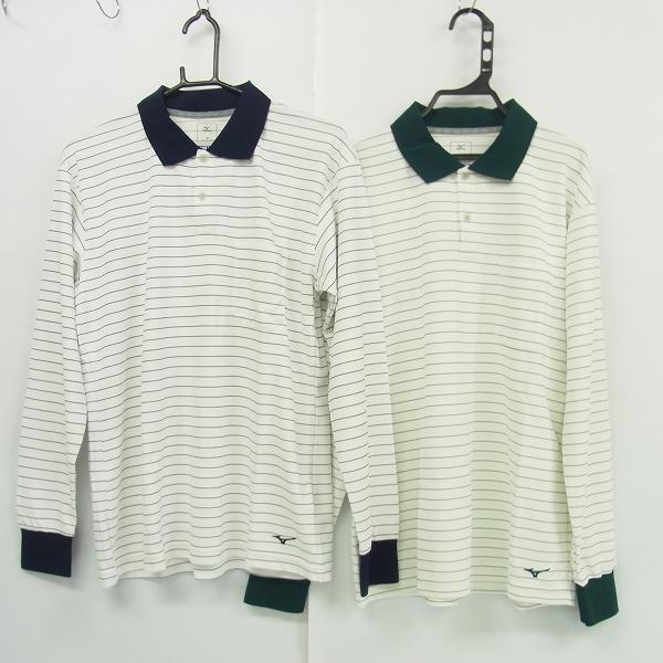 MIZUNO/ミズノ ゴルフウェア 長袖ポロシャツ ボーダー柄 ホワイトベース ネイビー/グリーン L 2点セット