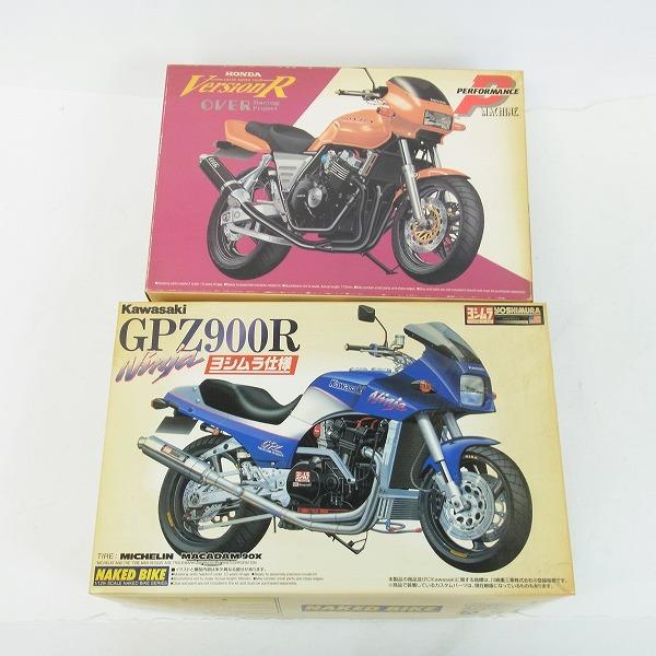 【未組立】アオシマ 1/12 カワサキ GPZ900R ヨシムラ仕様/ホンダ CB400SF スーパーフォア Ver.R 2点セット
