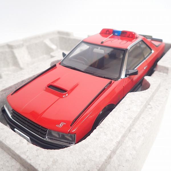 AUTOart/オートアート 1/18 日産 スカイライン(DR30) 西部警察 マシンRS-1