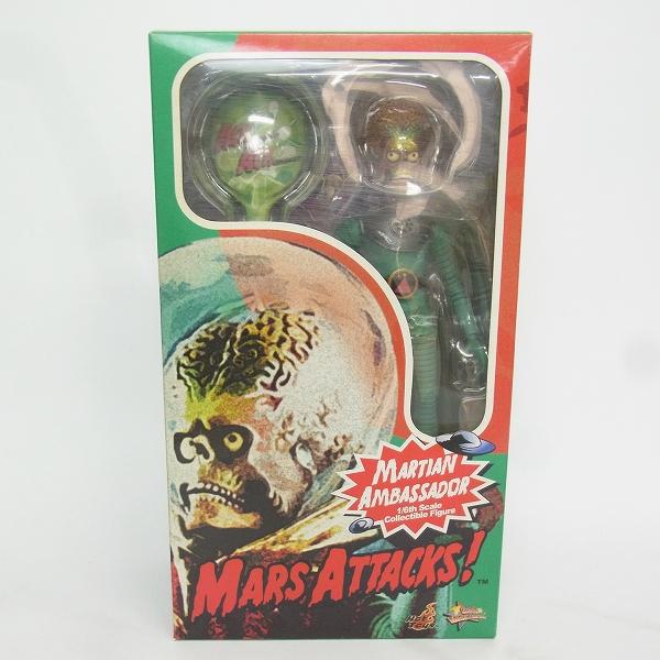 ホットトイズ ムービー・マスターピース 火星人兵士 MARS ATTACKS/マーズアタック 1/6スケール