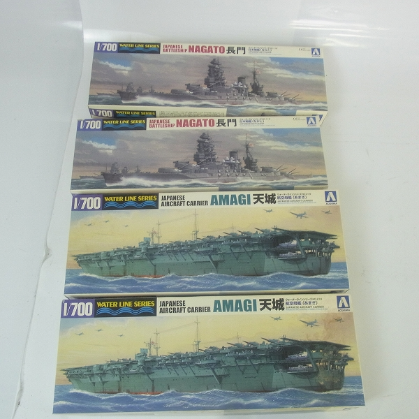 AOSHIMA/アオシマ 1/700 ウォーターラインシリーズ 日本航空母艦 天城ほか4点セット