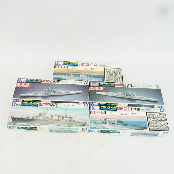 AOSHIMA/アオシマ 1/700 ウォーターラインシリーズ 日本重巡洋艦 鳥海ほか5点セット