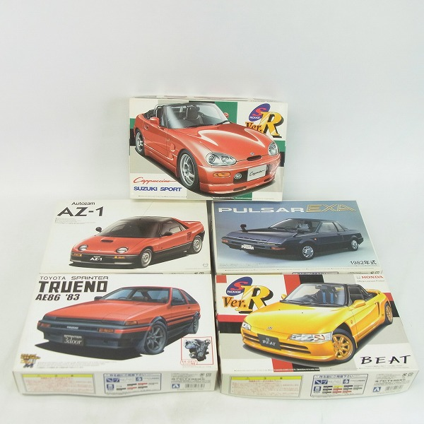 【未組立】アオシマ 1/24 オートザムAZ-1/AE86 スプリンタートレノ 前期型/ホンダ ビート等 5点セット