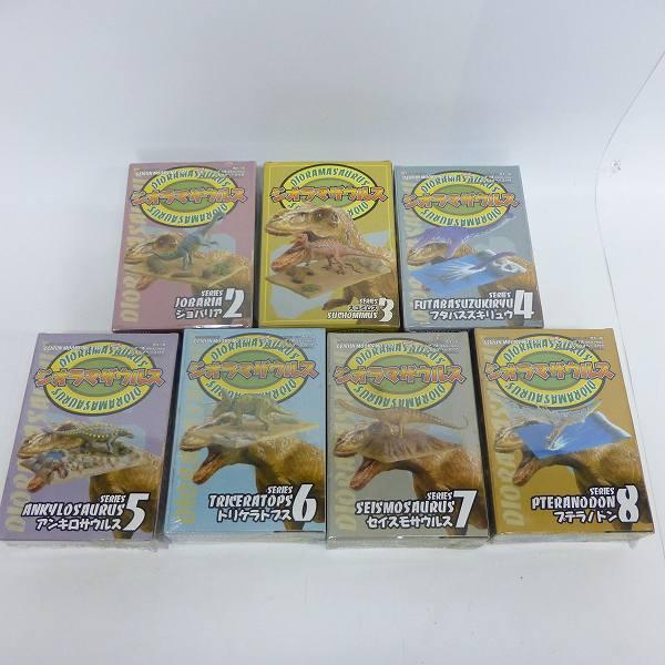 【未使用】DIORAMASAURUS/ジオラマザウルス 恐竜フィギュア(No.2~No.8) 原型製作 荒木一成 7点セット