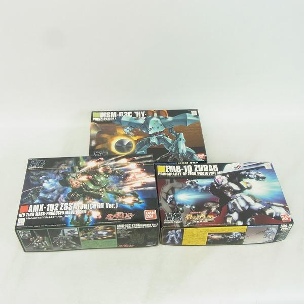 【未組立】HG 1/144 機動戦士ガンダム ハイゴッグ/ズサ ユニコーンVer./ヅダ ガンプラ 3点セット