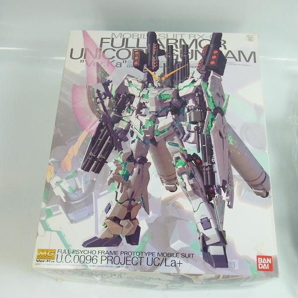 【未組立】バンダイ MG 1/100 機動戦士ガンダムUC RX-0 フルアーマーユニコーンガンダム Ver.Ka /ガンプラ