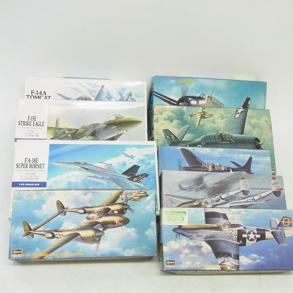【未組立】HASEGAWA/ハセガワ 1/72 P-51Dムスタング/P-38J/Lライトニング/F-14Aトムキャット等 プラモデル9点セット