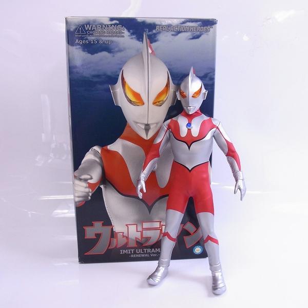 メディコムトイ RAH リアルアクションヒーローズ ウルトラマン Imit Ultraman/偽ウルトラマン