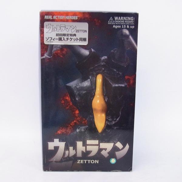 メディコムトイ リアルアクションヒーローズ ウルトラマン ZETTON ゼットン RAH301