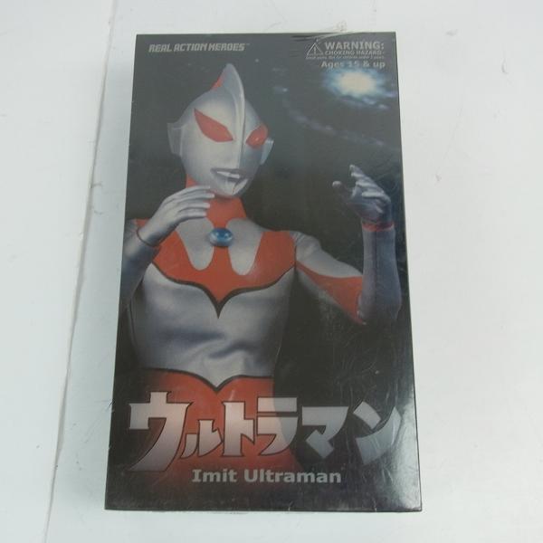 【未開封】メディコムトイ リアルアクションヒーローズ RAH ウルトラマン Imit Ultraman/偽ウルトラマン